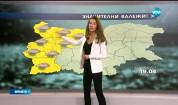 Прогноза за времето (19.04.2017 - обедна)