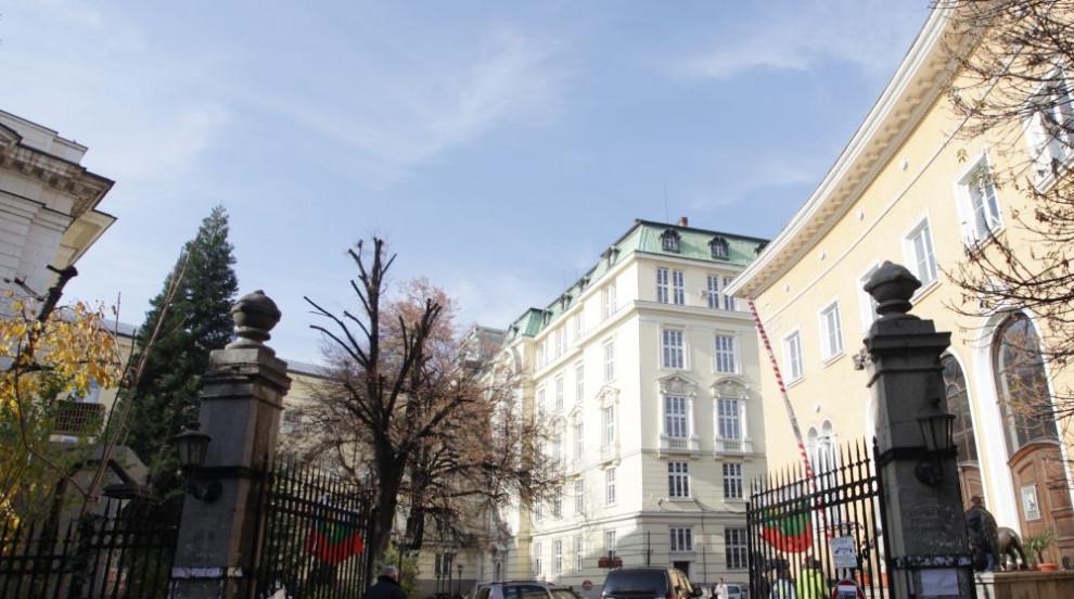 Софийският университет обявява допълнителен прием