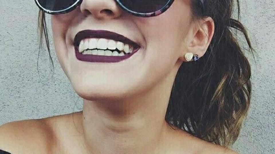 10-те малки неща, които правят жените неимоверно щастливи