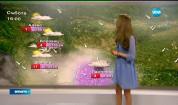 Прогноза за времето (22.04.2017 - обедна емисия)