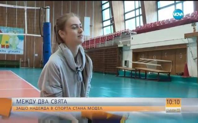История за смелост и отчаяние: Кристиана Петличка