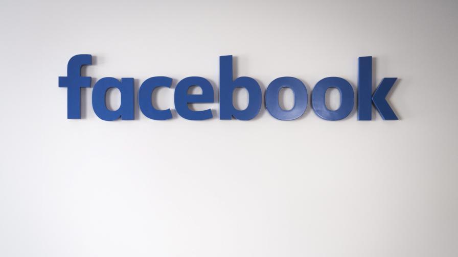Скоро ще има реклами и във Facebook Messenger