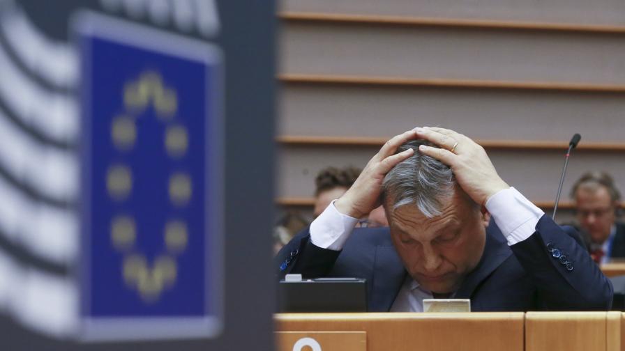 ЕК нападна Унгария заради университета на Сорос