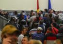 Политолог: Събитията в Македония - професионална операция
