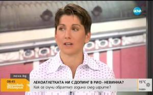 Дънекова смята, че е натопена от важен фактор в родната федерация