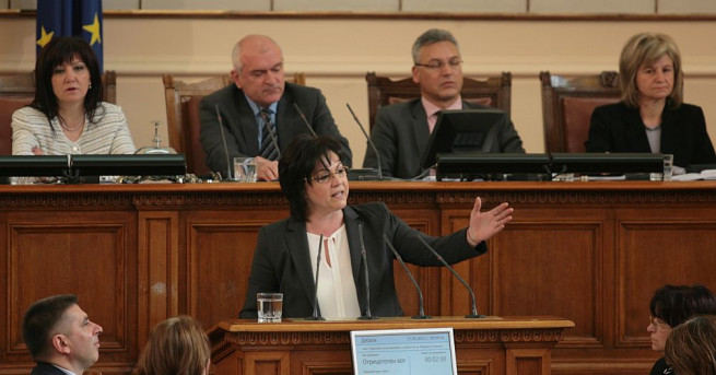БСП напуска Председателския съвет в народното събрание. Това заяви лидерът
