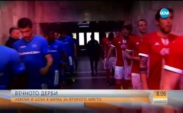 Левски - ЦСКА: Мач с високо напрежение и голям заряд