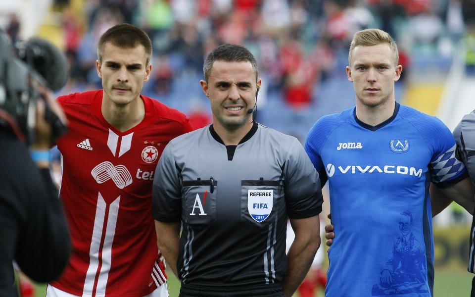 Български рефери получиха наряди за реваншите от Лига Европа