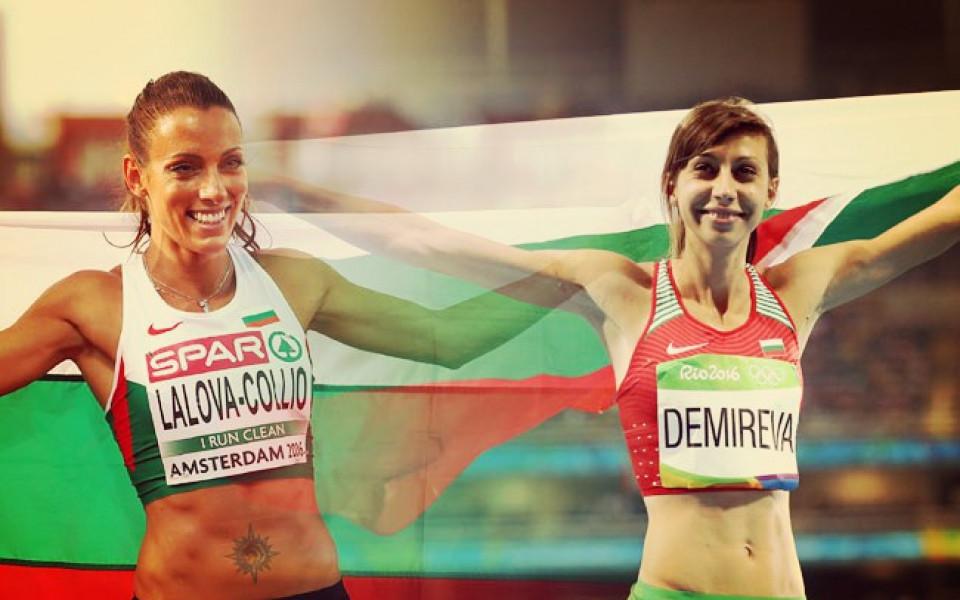 Специално място, силно състезание и красиво българско участие