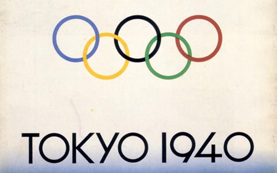 https://m.netinfo.bg/media/images/32584/32584224/960-600-tokio-1940.jpg