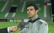 Гонзо: Нормално ЦСКА не трябва да играе в Европа