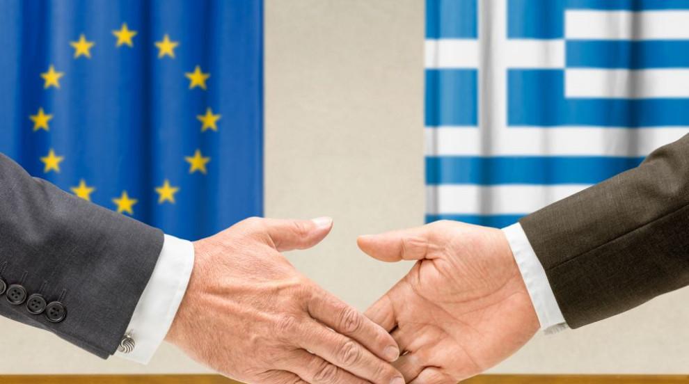 5 дни след сделката за Северна Македония Гърция получи голям подарък от...