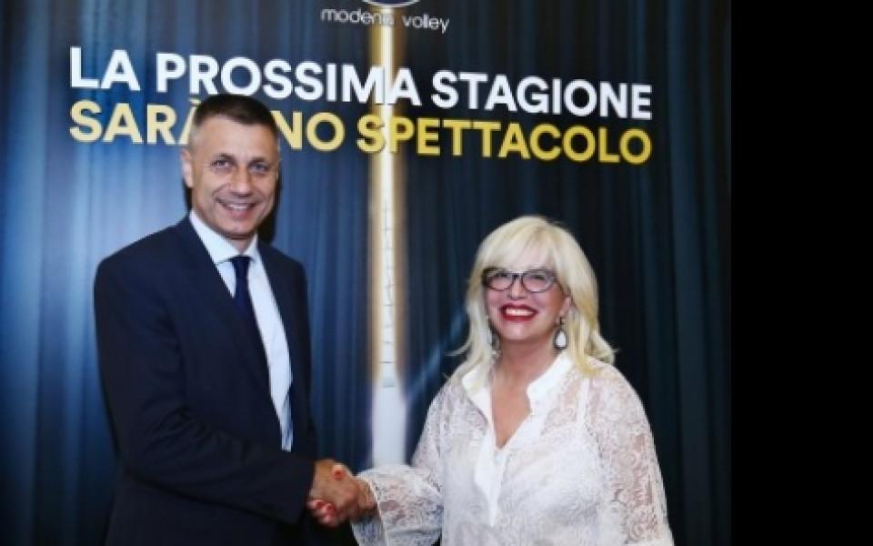 Радо Стойчев официално е новият треньор на Модена