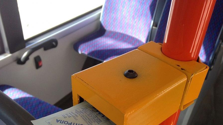 Пътник без билет напръска контрольорки с лютив спрей