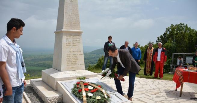 """С възпоменателно честване в местността """"Милин камък"""