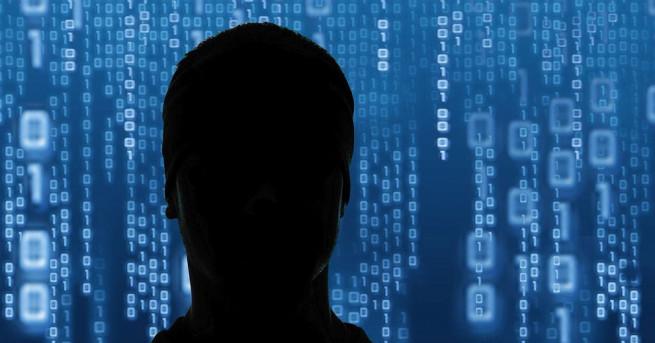 Службата за борба с кибернетичната престъпност в Украйна е иззела