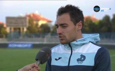 Васил Шопов: Рано е да говорим за Лига Европа
