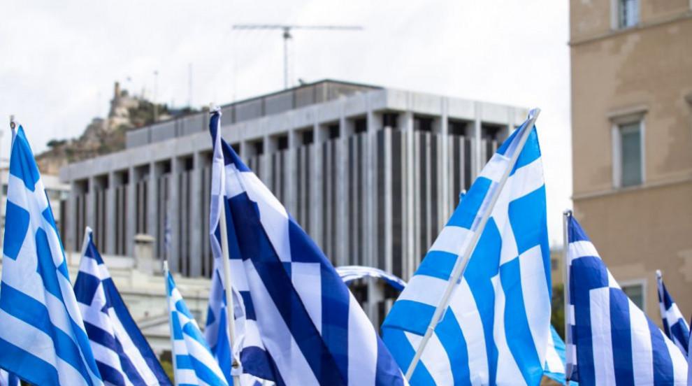Гърция излезе успешно от последната си спасителна програма
