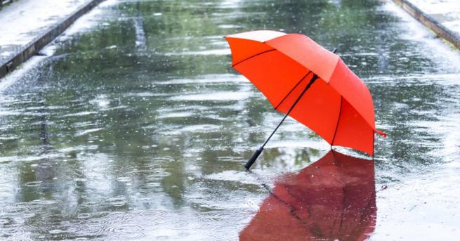 Жълт код за валежи и гръмотевична активност е обявен за