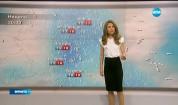 Прогноза за времето (20.05.2017 - централна емисия)