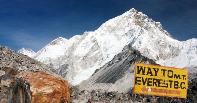 """Географи наричат най-високите точки на земята """"Третият полюс"""". И това"""