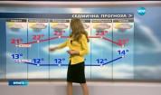 Прогноза за времето (21.05.2017 - обедна емисия)