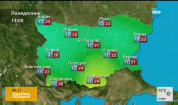 Прогноза за времето (22.05.2017 - сутрешна)