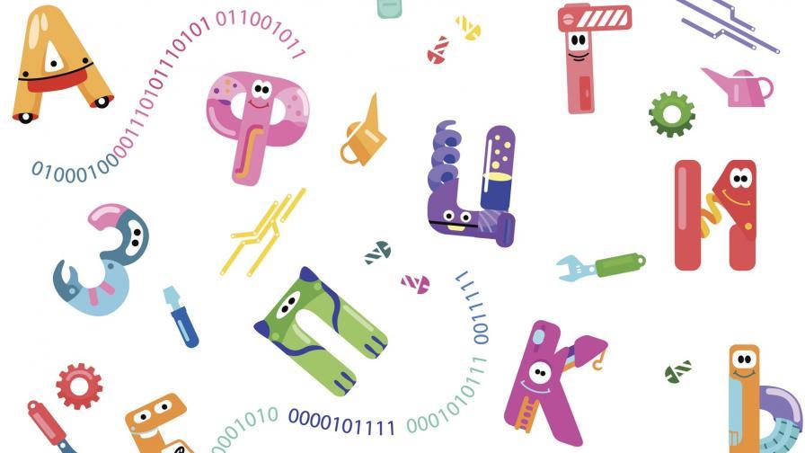 Днес е празник! А вие знаехте ли тези факти за азбуката?