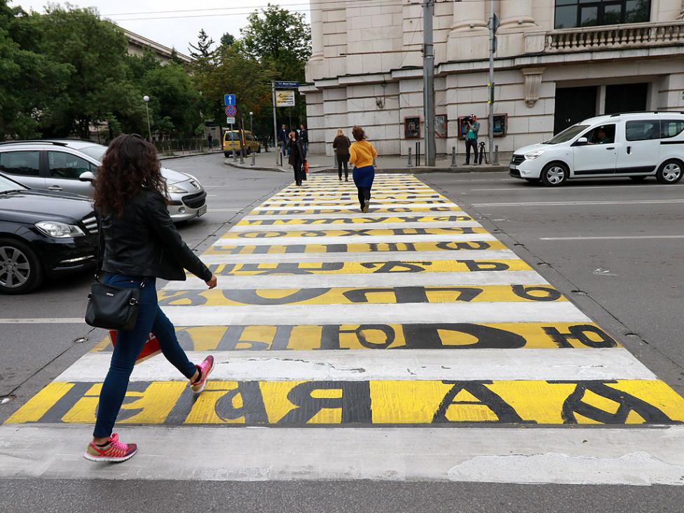 """- Една от най-използваните от пешеходци пътека на булевард """"Васил Левски"""", до СУ """"Свети Климент Охридски"""" е пременена с нова маркировка - с..."""