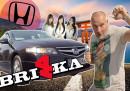 Honda Accord: Седмото чудо на света