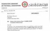 Халф на Дунав с нова повиквателна за Ливан