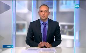 Спортни новини (25.05.2017 - централна емисия)
