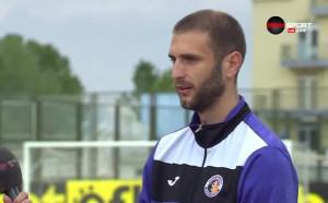 Симеон Иванов: Заслужено сме в Първа лига!