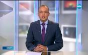 Спортни новини (29.05.2017 - централна емисия)