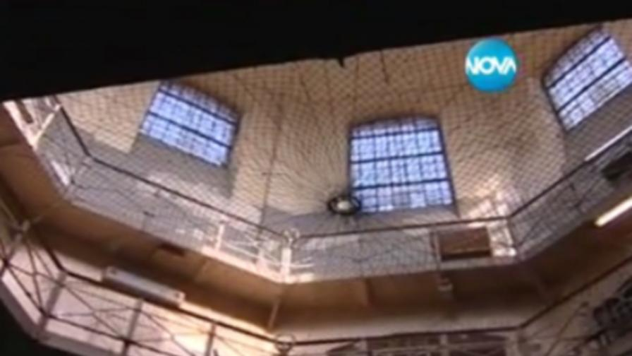 Отново инцидент в Софийския затвор