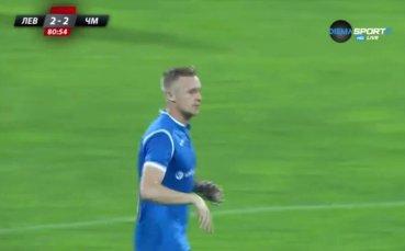 Голът на Роман Прохазка от Левски срещу Черно море