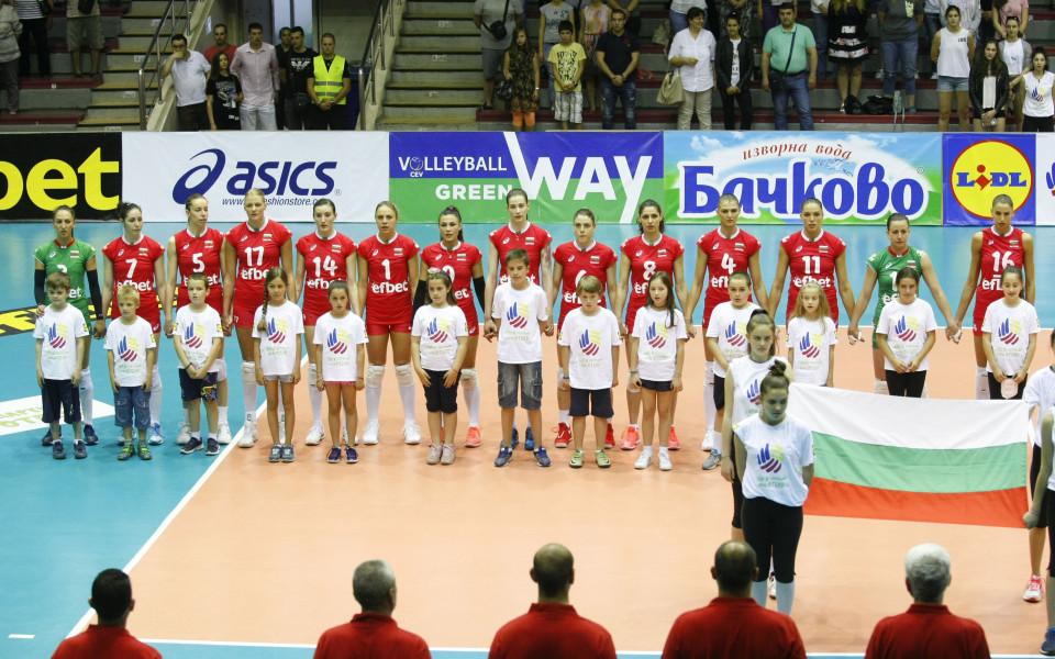 България крачи към Световно по волейбол