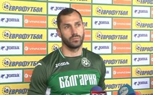 Петър Занев: Вкараха ни два гола с две изритани топки