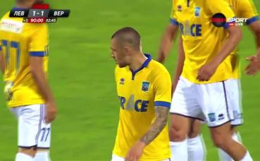 Бандаловски посече Левски в последните секунди