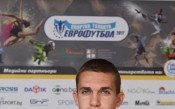 Александър Джорджев<strong> източник: Еврофутбол</strong>