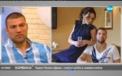 Тервел Пулев и Диана – семейно и патриотично