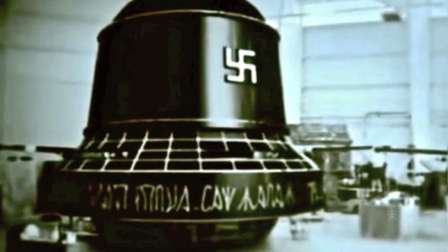 """Тайното оръжие на Хитлер - Проект """"Камбаната"""""""