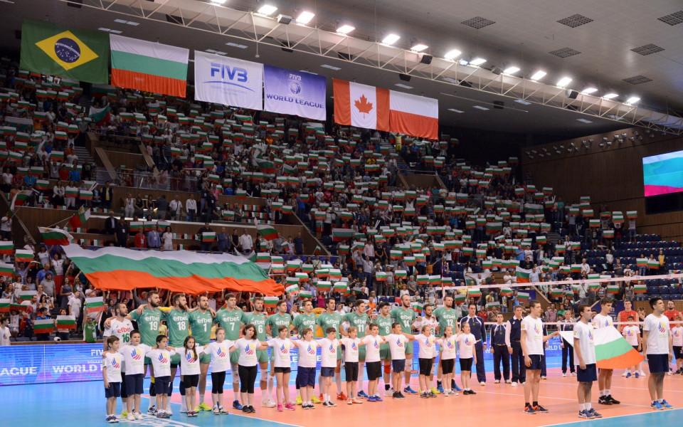 България – Белгия в зала