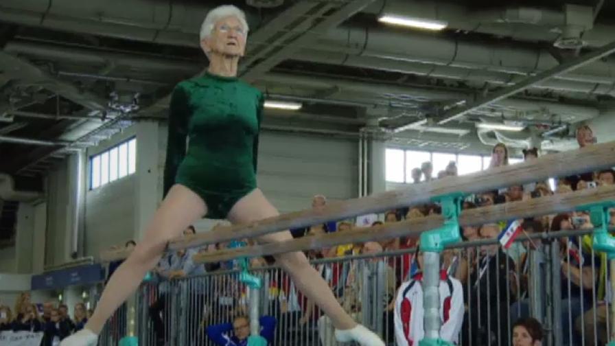 На 91 г. тази жена изумява всички с възможностите си