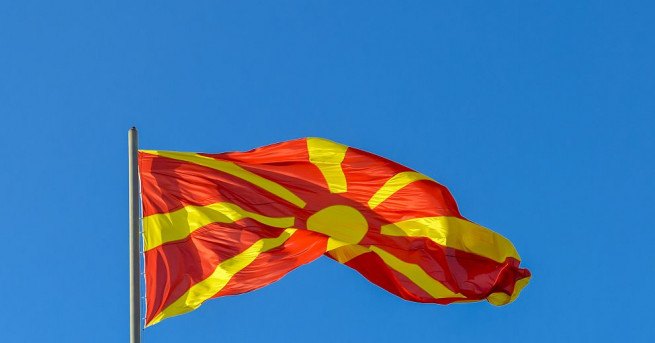 Македония е готова да смени името си, за да влезе