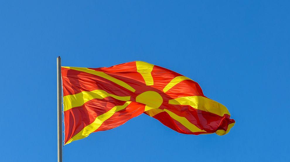 Експерт: Спорът за името на Република Македония се решава под натиск