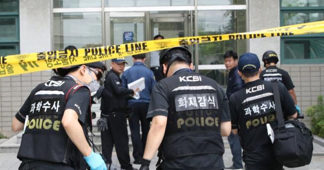 В сеулски университет преподавател пострада от пратка, взривила се в