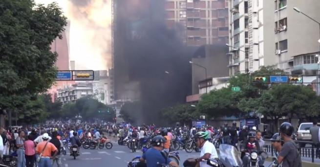 Участници в протестна акция в столицата на Венецуела замеряха с