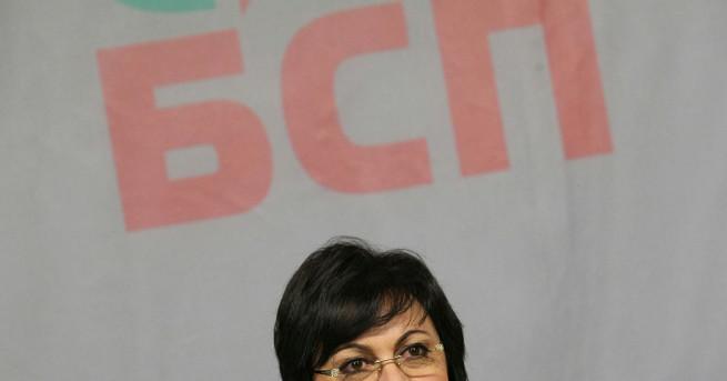 Лидерът на БСП Корнелия Нинова обяви, че от левицата внасят