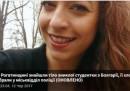 Убитата българка намерена в куфар на дъното на езеро